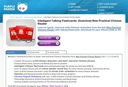 Intelligent Talking Flashcards: Download New Practical Chinese Reader